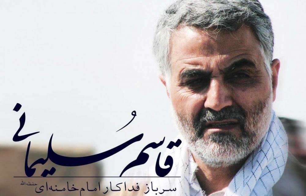 Image result for نماهنگ زیبای «مدافع حرم»