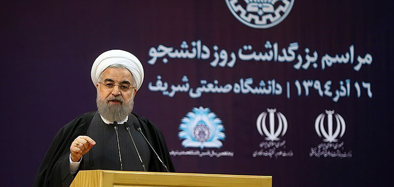 خلاصه سخنان روحانی در دانشگاه صنعتی شریف به مناسبت روز دانشجو