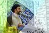 بست نشینی احمدی نژاد/قانون گریزی احمدی نژاد