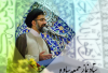 فلسفه و منطق  حجاب اسلامی