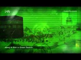 انیمیشن شبیه سازی حمله به ابراج البیت در مکه