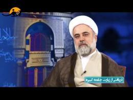 بردباری و بخشش- حجت الاسلام رنجبر