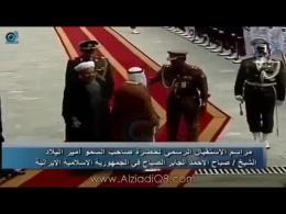مستی امیر کویت در کنار روحانی