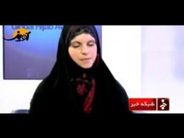 موج انتخاب حجاب زنان در جهان  - قسمت سوم