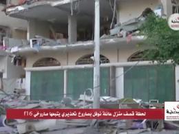 لحظه ی اصابت موشک به خانه مردم بی دفاع غزه