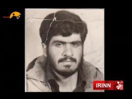 مستند شهید محمد محمدحسینی