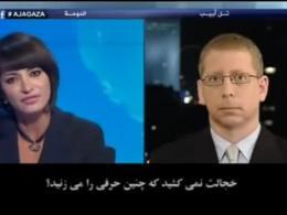 مجری طرفدار حماس کارشناس اسرائیلی را شکست می دهد ...