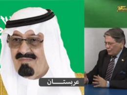 نوری زاده: ایران مقصر کشتار در غزه است و نه اسراییل