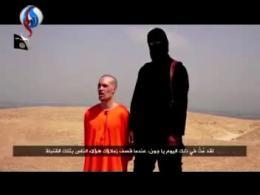 سربریدن روزنامهنگار آمریکایی به دست داعش