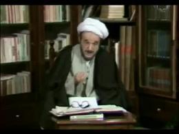 سخنرانی مرحوم علامه محمد تقی جعفری -  تقدم اطلاعت خداوندی بر مسائل دیگر