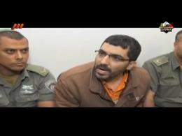 مستند برای آزادی - اسیر: ضرار موسی ابوسیسی