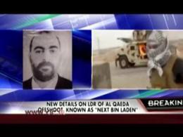 سرکرده گروه تروریستی داعش شاگرد اول نیروهای موساد