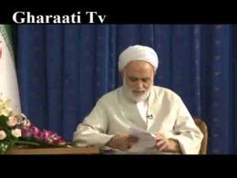 قرائتی / برنامه درسهایی از قرآن 13 شهریور 93