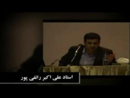 کلیپ حقانیت علی (ع) - رائفی پور