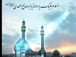رائفی پور-مسجد جمکران پایگاه منتظران