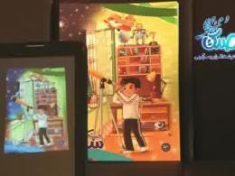 دفاتری که با دانش آموزان ایرانی سخن می گویند +فیلم/تولید نرم افزار اندرویدی واقعیت افزوده ویژه جلد دفاتر قاصدک
