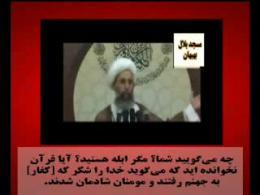 شیخ نمر ، این مرد شجاع و بزرگ را می شناسید؟ (ویژه)