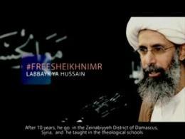 شیخ نمر را آزاد کنید.