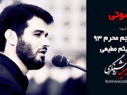 مقتل خوانی امام حسن (ع)