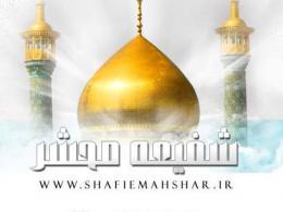 خطبه حضرت زینب سلام الله علیها در کوفه (صوتی)