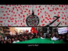 مستند کوتاه | لبیک یا حسین (ع)