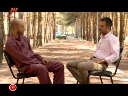 مستند شوک - شوکران - قسمت دوم