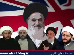 سنی+شیعه متحد و دشمنِ وهابیت و شیعه انگلیسی هستند