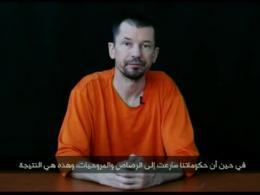 انتشار جدیدترین فیلم از گروگان انگلیسی داعش