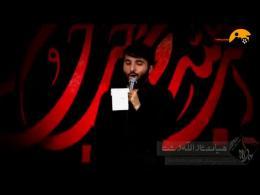 حاج ابوذر بیوکافی - گوشه ی چشم رهبر