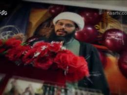 پرچم امام حسین علیه السلام در دست انگلیسی ها