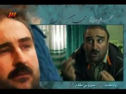 برنامه هفت - مهران احمدی
