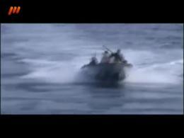 مستند مدار 7 درجه - نیروی دریایی ارتش