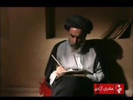 مستند منادیان آزادی -آیت الله سید حسن مدرس