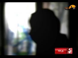 مستند ورطه - آسیب های شبکه های ماهواره ای