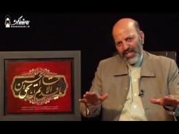 عزادار حقیقی - استاد محمد شجاعی - بخش پایانی