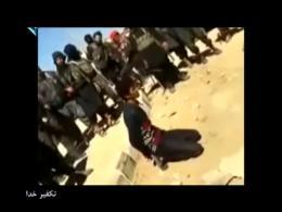 مستند تکفیر خدا - تروریست های تکفیری