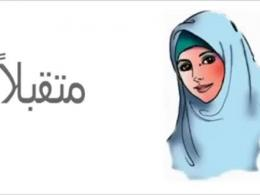 تلفظ عربی زیبای کودکانه، فوق العاده دیدنی