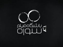رونمایی از فیلمهای با موضوع غزه در حوزه هنری