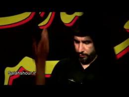 حاج مهدی سلحشور جلسه هفتگی 12 آذرماه ، شور، رویای روز و شب من