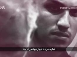 آقازاده مقاومت «جهاد مغنیه»