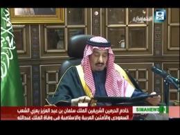 جنگ قدرت در کنار جنازه دیکتاتور عربستان