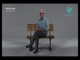 قاب های ماندگار - حمید رهبری