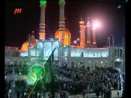 محمد حسینی - شهادت حضرت معصومه (س) ۱۳۹۳ قسمت ۱
