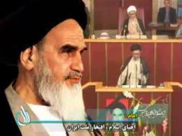 امام خمینی (ره) از آغاز مبارزه تا رحلت