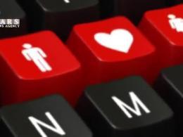 پیامدهای سایت رسمی همسریابی/ صیغه جدید ازدواج