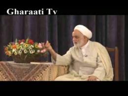 قرائتي / برنامه درسهایی از قرآن 16 شهريور 91