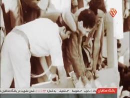 مستند قیام صحرا - سرقت انقلاب - شکلگیری انقلاب در لیبی