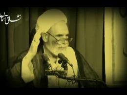 «نشانی آسمان»   پندنامه های حاج آقامجتبی تهرانی(ره) - قسمت چهارم