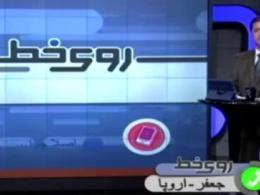 استدلال بیننده صدای آمریکا پیرامون عدم توفیق هاشمی در انتخابات خبرگان