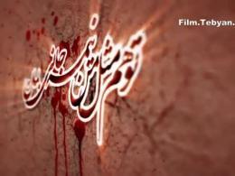 نماهنگ بمان با صدای محمود کریمی